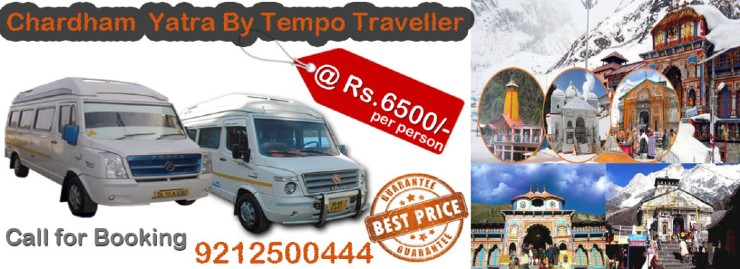 Chardham Yatra 2019 | Chardham Tour Packages